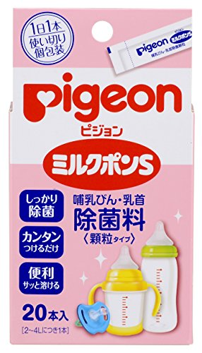 Pigeon(ピジョン)『ミルクポンS顆粒タイプ』