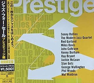 Jazz for Sale~Prestige編~