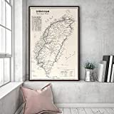 MG global Touristenkarte von Taiwan, Taiwan, Wandkunst,