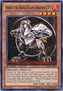 Yu-Gi-Oh! - Horus The Black Flame Dragon LV4 - YSKR-EN019 - Common - Unlimited Edition - Starter Deck: Kaiba Reloaded