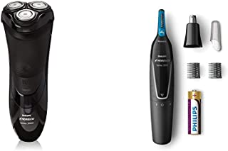 Philips Norelco Electric shaver 3100, S3310/81 series 3000 with Nose Hair Trimmer 3000, NT3000/49, Precision Groomer with 6 pieces for Nose, Ears and Eyebrows