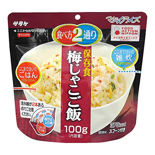 サタケ マジックライス 保存食 梅じゃこご飯 100g×20食