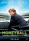 マネーボール[DVD]