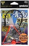 がまかつ(Gamakatsu) 海上釣堀 青物泳がせ仕掛 タナ取りオモリ仕様 KT015 13-8
