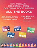 Trilingual Kids Coloring Book Series: All The Books: Serie rilingüe de ibros para colorear para niño...