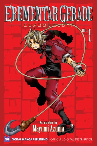 EREMENTAR GERADE Vol. 1 (Shonen Manga) (English Edition)