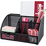 Mesh Desk Organizer Multifunctional Desktop Organizer Office Supplies Holder with 6 Compartments and 1 Drawer for Home, Office, School, Classroom, Workshop by Pipishell