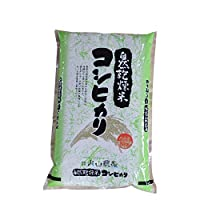 【玄米】2年産 富山県産 コシヒカリ 米山農産の特別栽培米 (5kg) 農家直送 自然乾燥米 DAG米 一等米