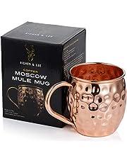 Moscow Mule Kopparmugg x 1 - Handgjord i 100% Koppar - 53 cl Hamrad Barrel Style Mugg i Presentlåda - Köksmugg för Dryck, Middag & Underhållning