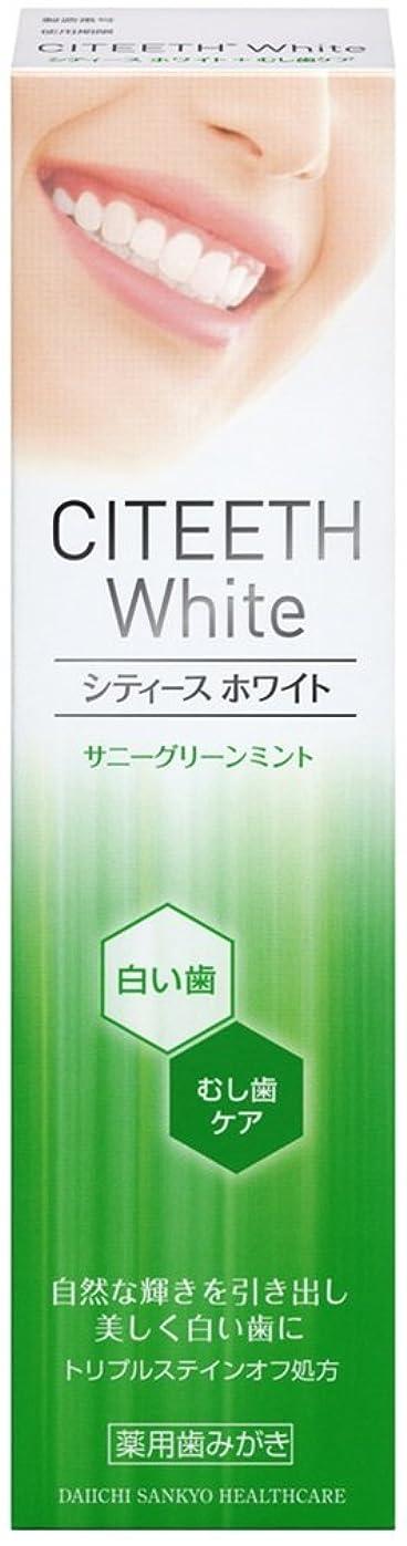 トレイ立ち寄るお酢シティースホワイト+むし歯ケア 110g [医薬部外品]