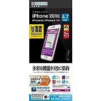 ラスタバナナ iPhone 7 衝撃吸収フルスペックフィルム JF751IP7A