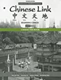 Character Book for Chinese Link: Beginning Chinese, Traditional & Simplified Character Versions, Level 1/Part 2