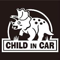 imoninn CHILD in car ステッカー 【パッケージ版】 No.72 トリケラトプスさん (白色)