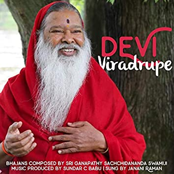 Devi Viradrupe