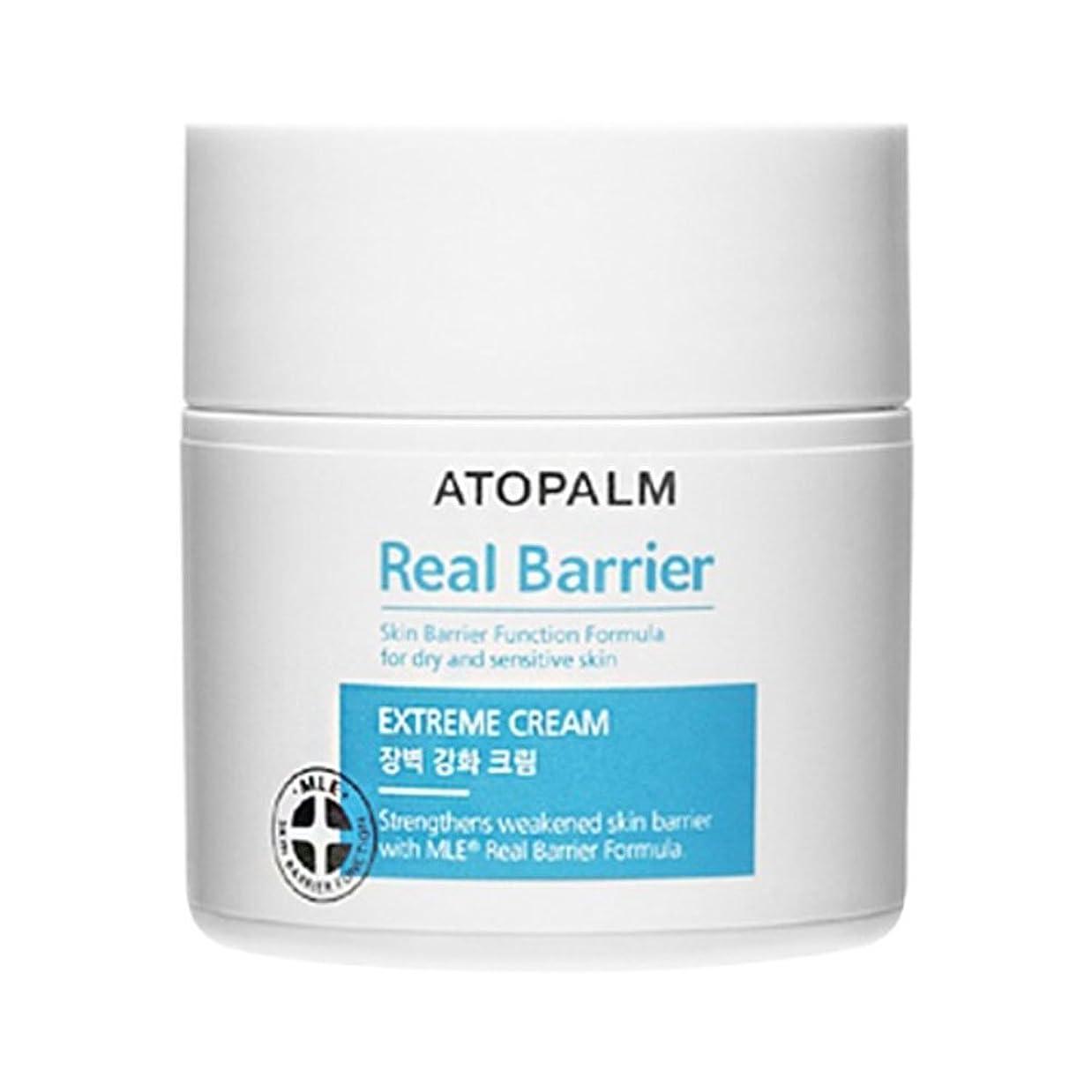 ライム修理可能冷淡なアトファムリアルバリア?エクストリームクリーム50ml、韓国化粧品 ATOPALM Real Barrier Extream Cream 50ml, Korean Cosmetics [並行輸入品]