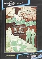 East Side Kids (1940) [DVD]
