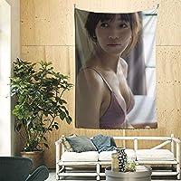 【2021新款】傳谷英里香(でんやえりか) ポスター 壁掛け 背景布 インテリア 壁飾り 部屋 ギフト 布製 装飾用品 90*60in