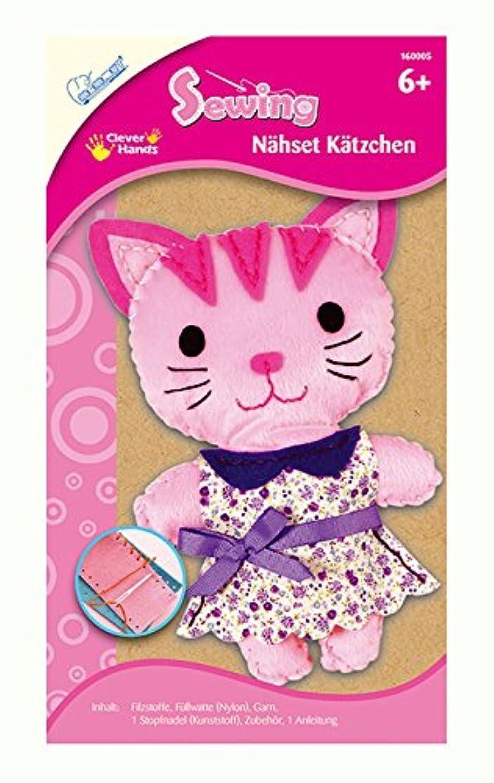 Mammut 160005 Sewing Kit Kitten Approx. 14 x 22 cm
