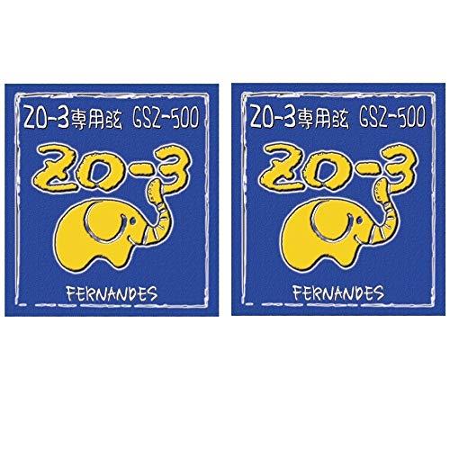 【2セット】FERNANDES フェルナンデス GSZ-500 ZO-3専用弦 エレキギター弦