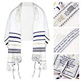 """Messianic Tallit Prayer Shawl 72""""x 22"""" with Bag 