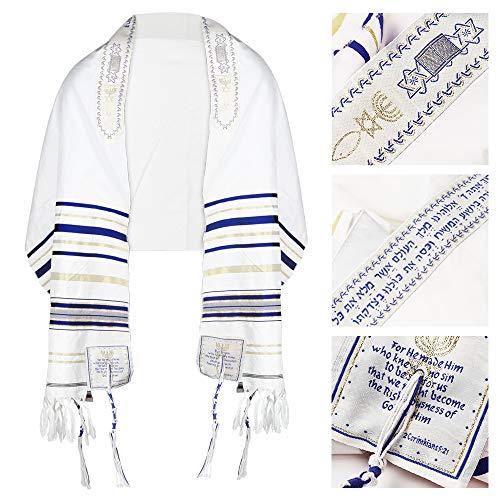 HalleluYAH Tallit Messianischer Gebetsschal in israelischer Ausführung, 50,8 x 65 cm - mehrfarbig - Groß