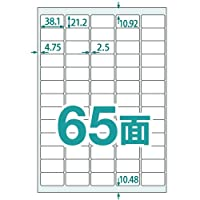 中川製作所 楽貼ラベル 65面 A4 (100枚入(6500片))