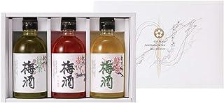 中野BC 紀州 3色梅酒セット(NUB-16) [ 900ml ]