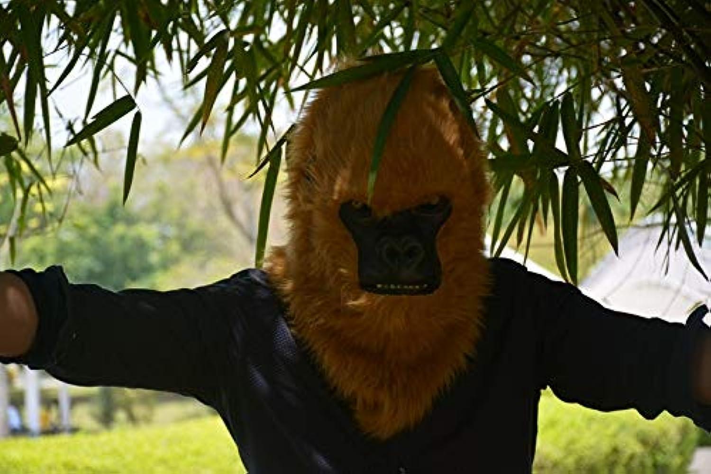 marcas de diseñadores baratos MISSMARCH MásCochea MásCochea MásCochea innovadora de Dibujos Animados de Animales de Color marrón Gorila Animal con Boca en Movimiento (Color   marrón , Talla   2525 )  compras online de deportes