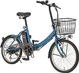E-Drip 自転車 電動アシスト折りたたみ自転車20インチ EDR-FB01 ブルーグレー