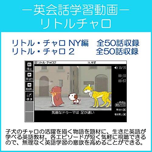 カシオ電子辞書エクスワード中学生モデルXD-Z3800PKピンク170コンテンツ