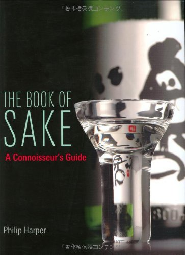英文版 新・酒の本 - The Book of Sake: A Connoisseur's Guide