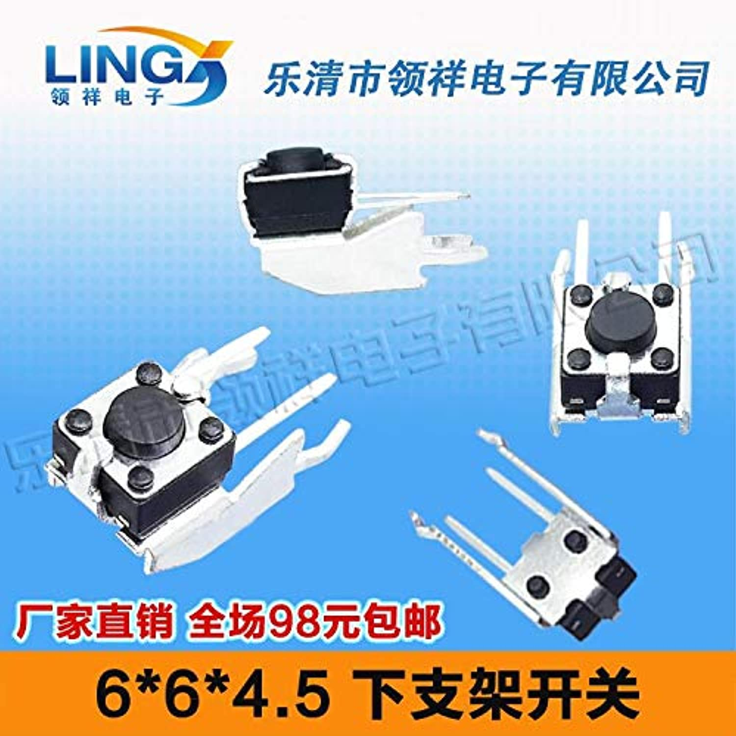 Horizontal Lower Bracket 6  6  4.5 feet Long with Stand Side by greenical Touch Switch Button 6X6