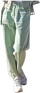 AOGOTO Womens Classic Vita Alta Stretch Jeans Butt Lift Denim Tinta unita Tasca Harem Pantaloni Cropped