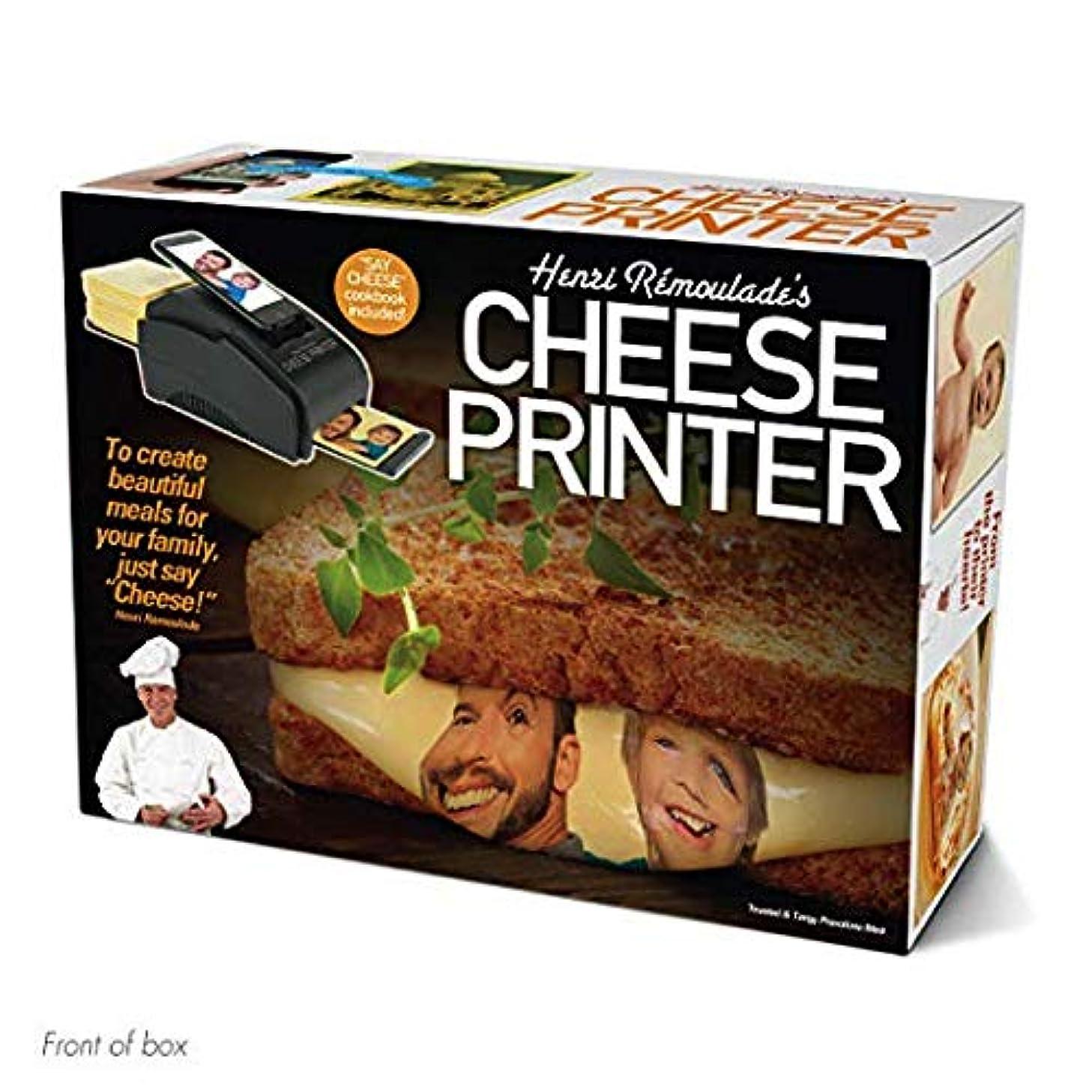 Prank Gift Box by Prank-O (Henri Remoulade's Cheese Printer) Gift Box