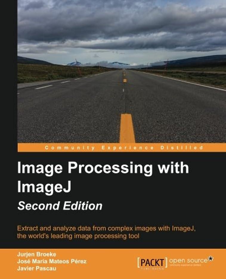 建設歩行者縫い目Image Processing With Imagej