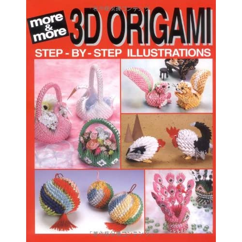 How to make 3d origami vase flowers part 2 - YouTube | 500x500