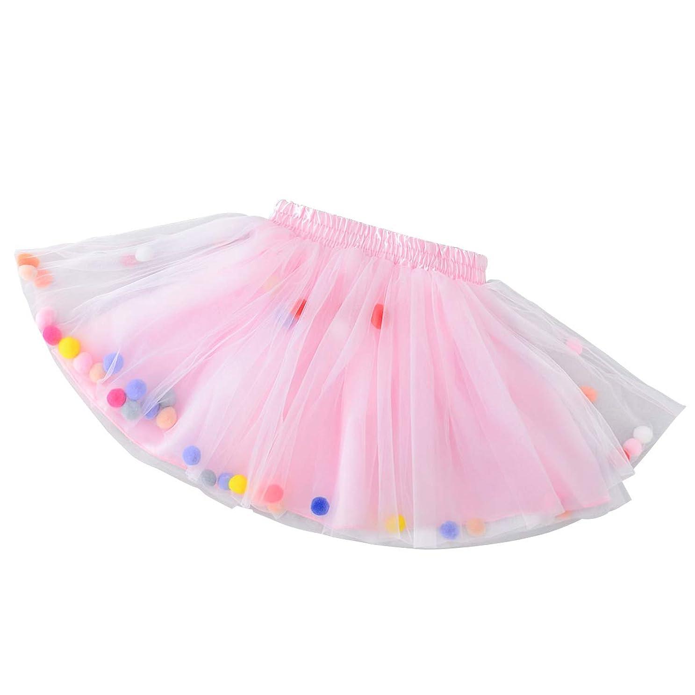 開いた試用デコードするYeahiBaby 子供チュチュスカートラブリーピンクミディスカートカラフルなファジーボールガーゼスカートプリンセスドレス衣装用女の子(サイズxl)