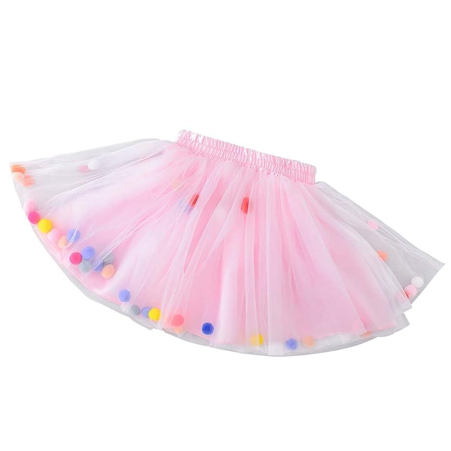 人間カビ依存するYeahiBaby 子供チュチュスカートラブリーピンクミディスカートカラフルなファジーボールガーゼスカートプリンセスドレス衣装用女の子(サイズxl)