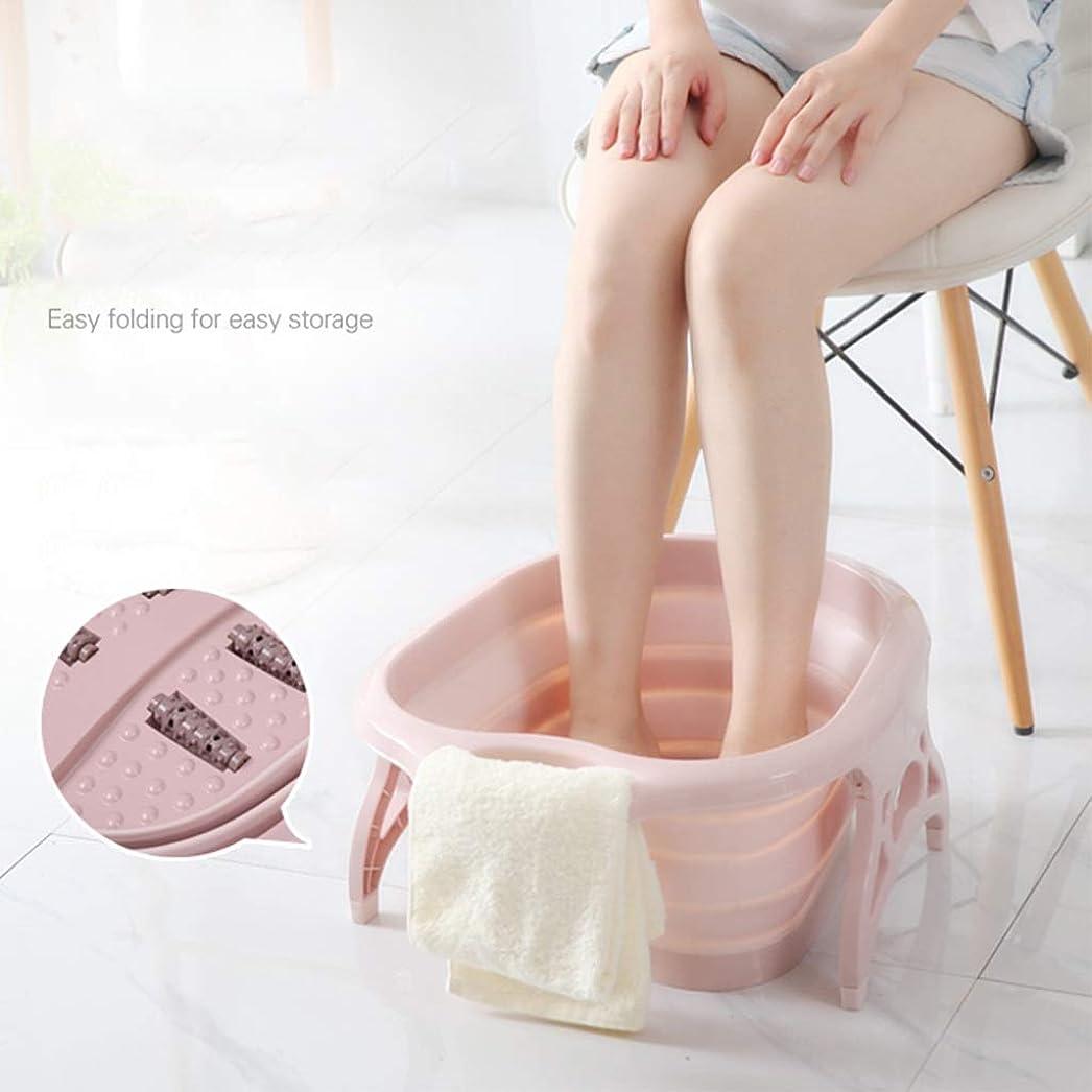 メディア前述のオレンジBB- ?AMT北欧折りたたみ足湯バケツプラスチックマッサージ浴槽家庭用大人女性スパ燻蒸足風呂盆地 0408 (色 : ピンク)