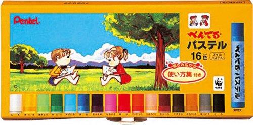 ぺんてる パステル GHSR-16 16色