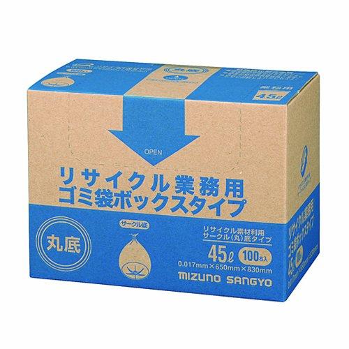 リサイクル業務用ゴミ袋 BOXタイプ 45L