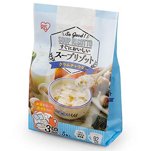 スープリゾット クラムチャウダー 5食パック