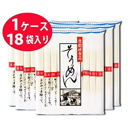 唐船峡 そうめん 1ケース(500g×18袋)