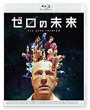 ゼロの未来 スペシャル・プライス[Blu-ray/ブルーレイ]