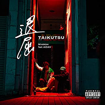 TAIKUTU (feat. ADAV)