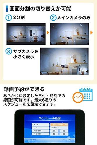 サンワサプライ『防犯カメラ&モニターセット(400-CAM035-2)』