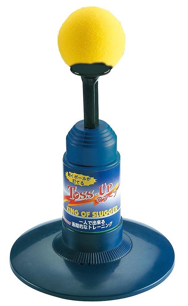 蒸発芝生浸すUNIX(ユニックス) 野球 練習用品 トスバッティングセット BX72-75