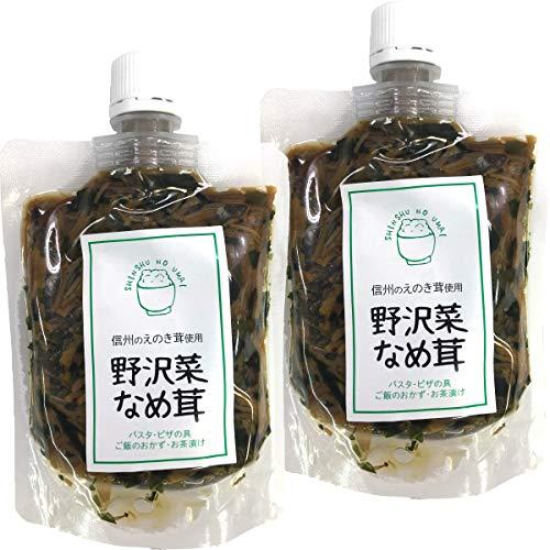 【国産】野沢菜なめ茸 180g×2袋セット 巣鴨のお茶屋さん 山年園