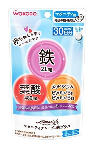 ママスタイル マタニティチャージ鉄プラス マタニティ用(妊娠中期・後期に) 60粒(30日分)入