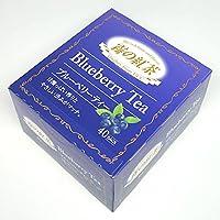 UCC 霧の紅茶 ブルーベリーティーバッグ 40パック【UCCグループの業務用食材 個人購入可】【プロ仕様】
